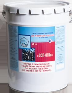 Огнезащитный состав на водной основе «ЗСП-01Кв» для конструктивной огнезащиты м/к фото 1